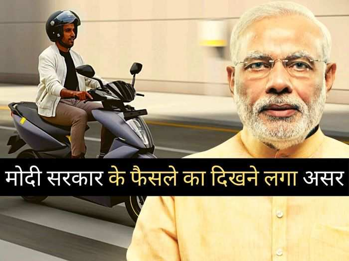 Modi Goverment on Electric Vehicle Subsidy