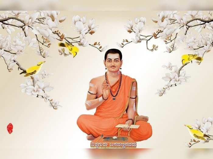 Lingayat Dharma
