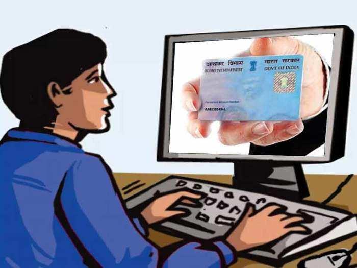 problems in income tax new website related to pan card validate and data matching