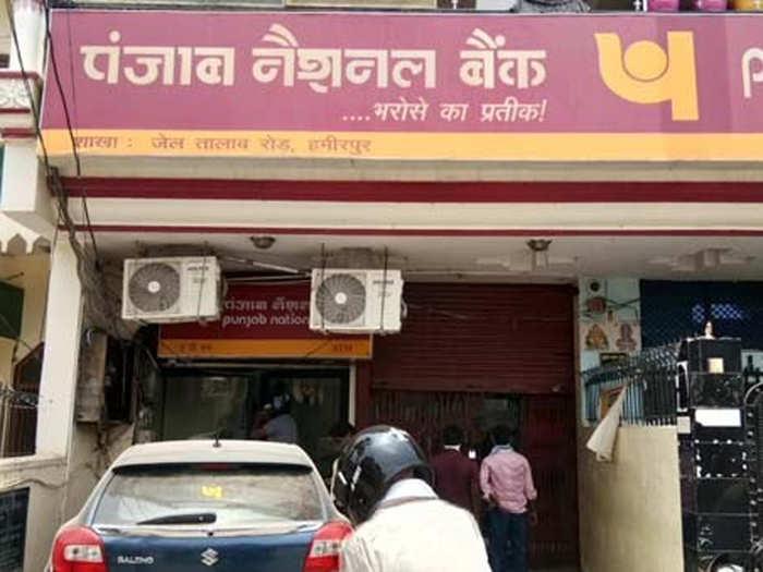 हमीरपुर के पंजाब नैशनल बैंक का मामला