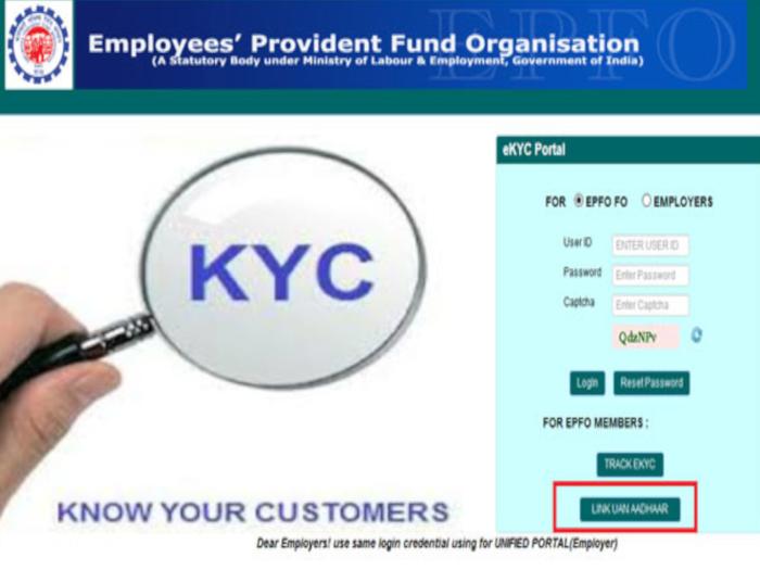 How to link Aadhaar with EPF Account