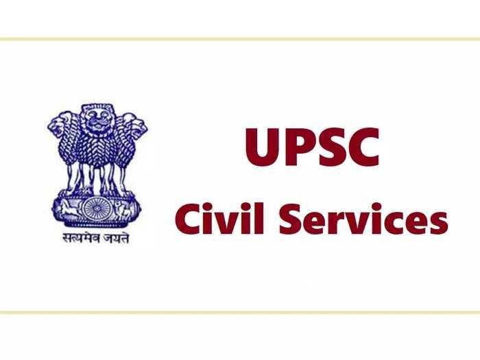UPSC Result 2021