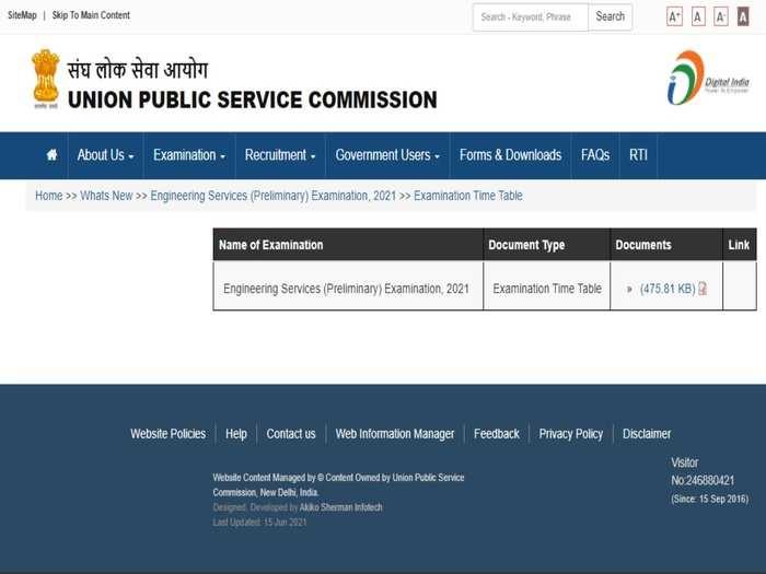 UPSC IES Prelims 2021 Exam Date