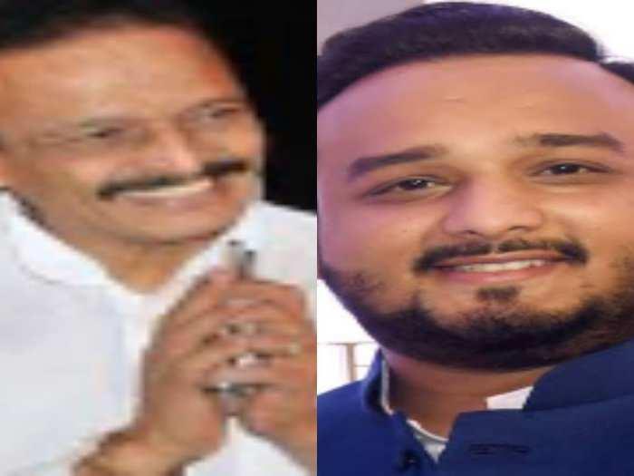 clash in congress