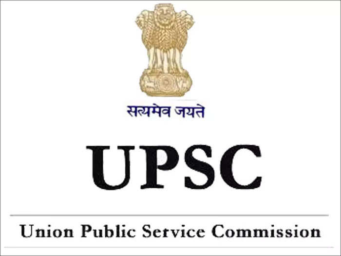 UPSC IES Prelims 2021: यूपीएससी आयईएस पूर्व परीक्षेची तारीख जाहीर