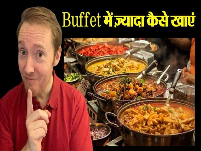 funny Indian eating habits