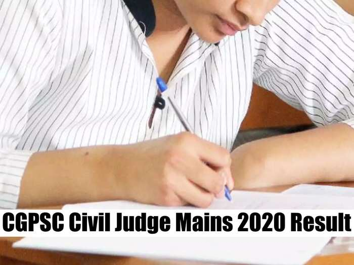 CGPSC Result 2021