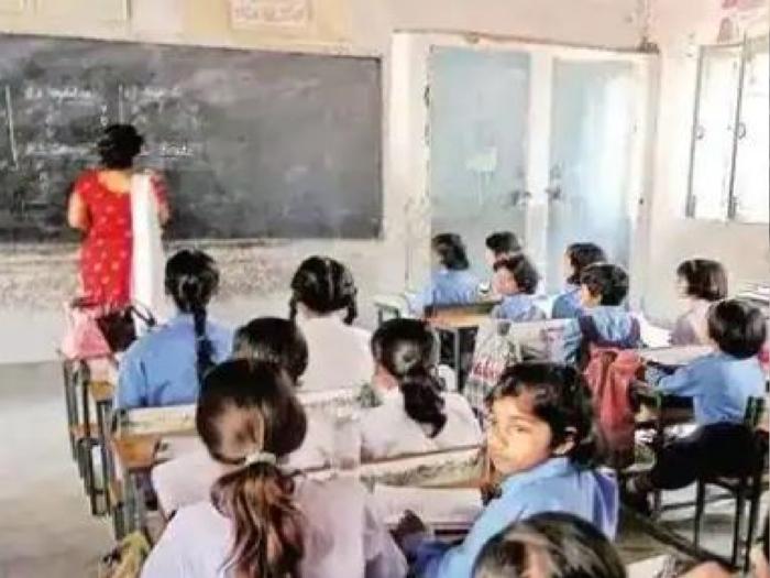 bihar teacher