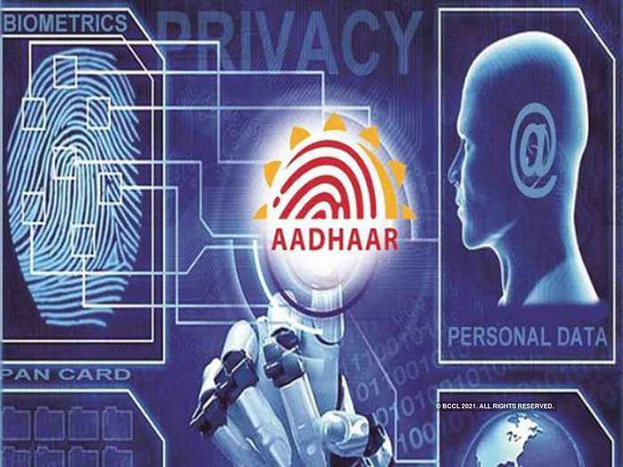 how to change gender and date of birth in aadhaar card, uidai unveils direct link
