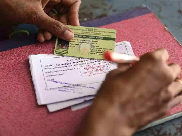 how to remove member from ration card after his death, here is full process