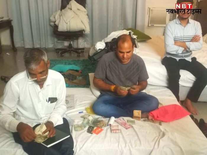 rajasthan news live update - 2021-06-18T233508.322