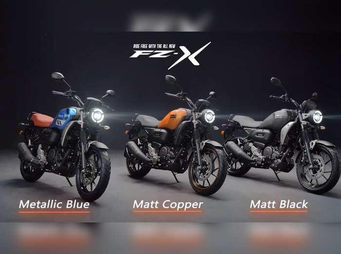 2021 Yamaha FZ-X launch