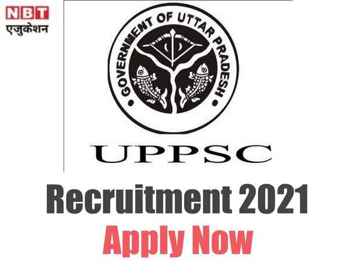 UPPSC Recruitment 2021