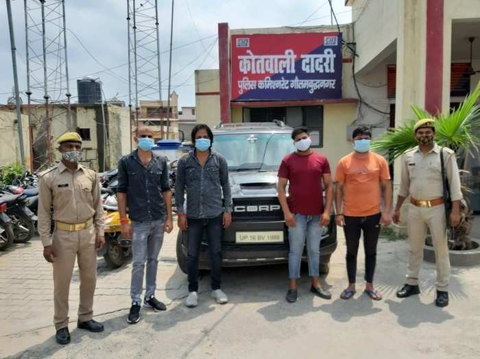 कार से स्कूटी टकराने पर RSS प्रचारक से की थी मारपीट, 4 आरोपी गिरफ्तार