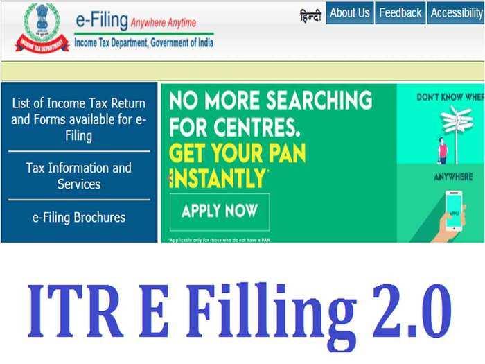 आईटी रिटर्न की नई साइट में 40 से भी ज्यादा दिक्कतें? (File Photo)