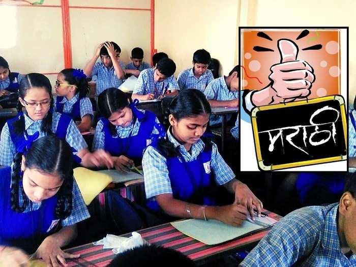 मराठी शाळांकडे पालकांचा वाढता कल