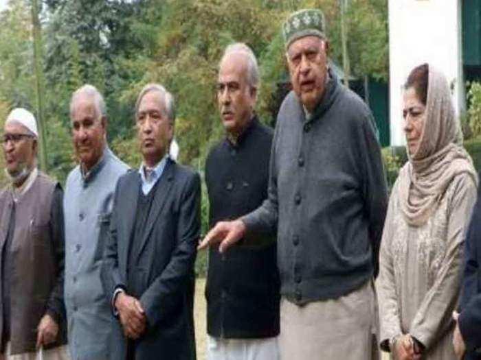 कश्मीरी नेताओं की दिल्ली में मीटिंग