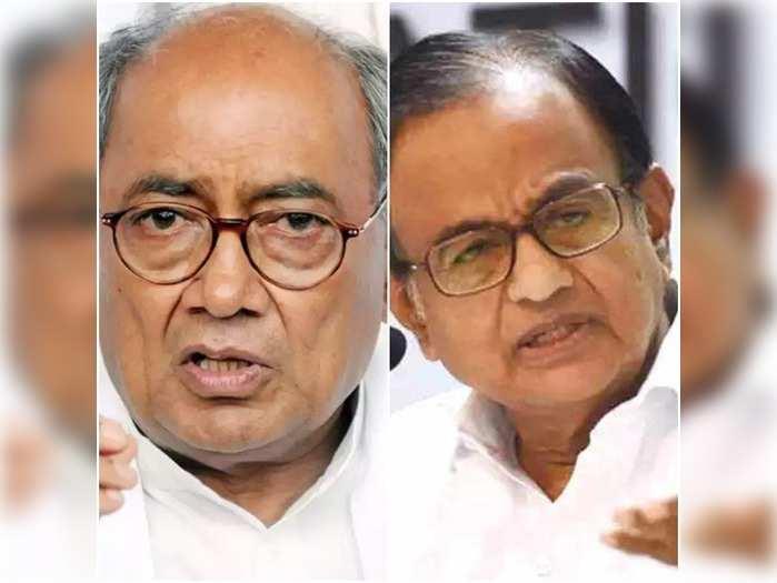 digvijay singh- Chidambaram