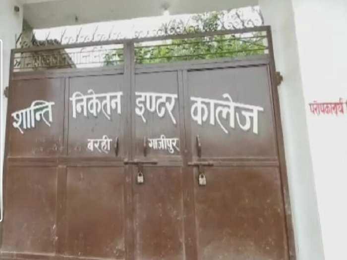 ghazipur college