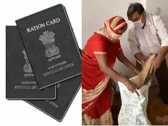how many types of ration cards in india, how much ration at what rate to be given on these ration cards