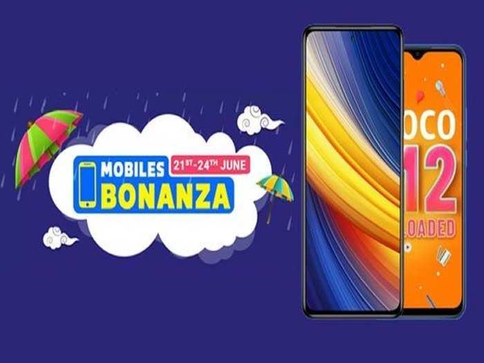 Discount and offers on Poco Smartphones Flipkart Sale
