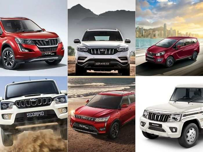 this june mahindra offering bumper discount offer up to rs 3.01 lakh on its cars
