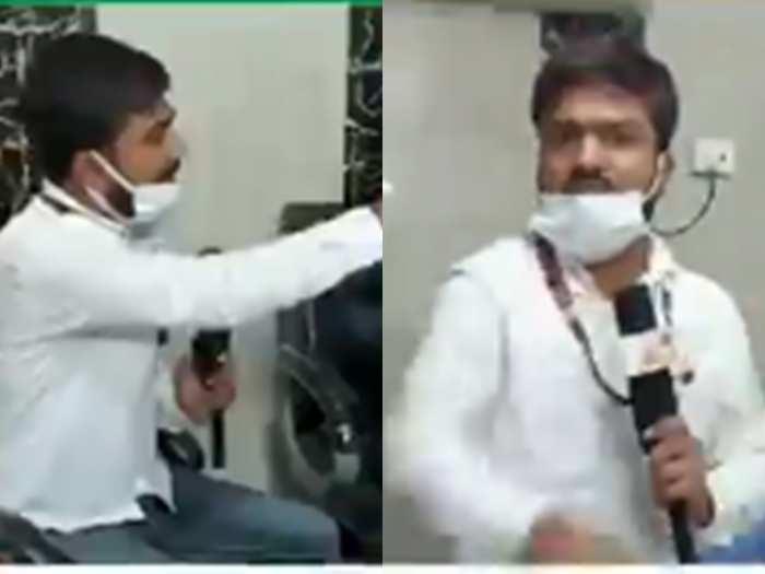 bettiah reporter viral video