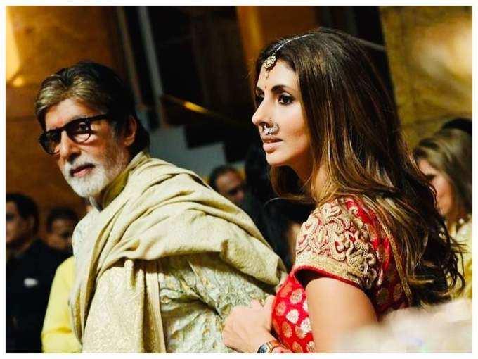अमिताभ बच्चनसोबत दिसली मोहक रुपातील नववधू श्वेता बच्चन, लोकांनी दिली 'ही' प्रतिक्रिया!