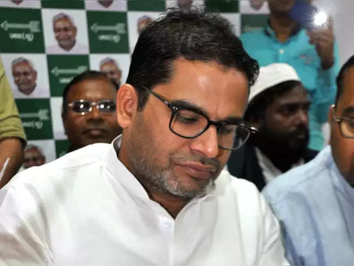 prashant kishor (File Pic)