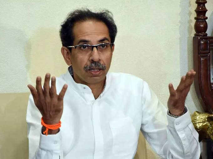Uddhav Thackeray (file photo)