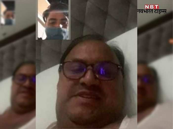 rajasthan news live update - 2021-06-22T180849.125