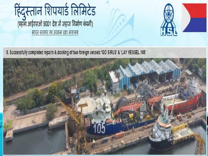 HSL Recruitment 2021:हिंदुस्तान शिपयार्डमध्ये विविध पदांसाठी भरती