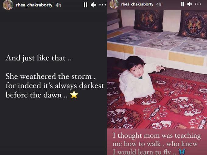Riya's insta story
