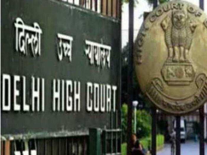 delhi high court1