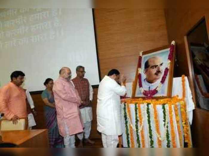 JP Nadda gives tribute to Dr Syama Prasad Mookerjee