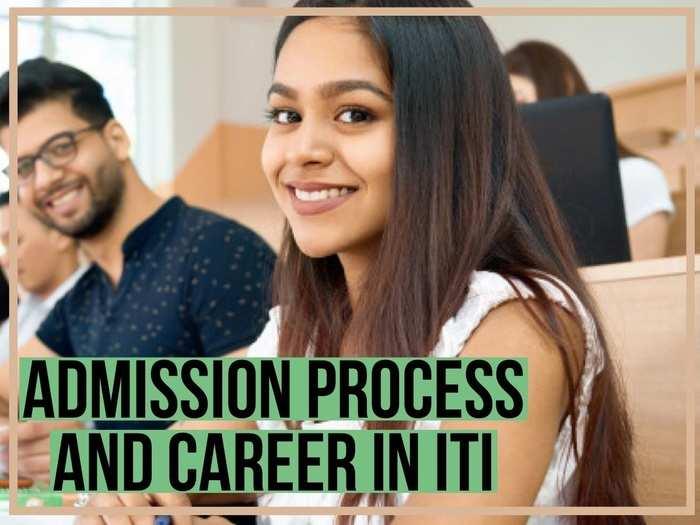 ITI-admission-.