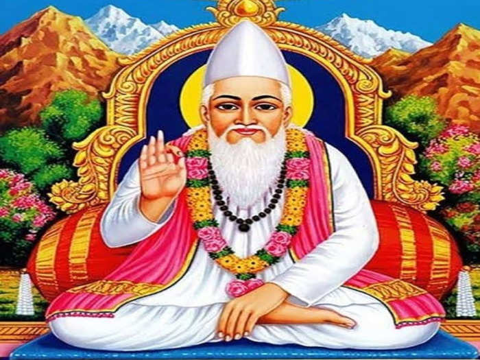 tips to get success in life on kabir jayanti special in marathi