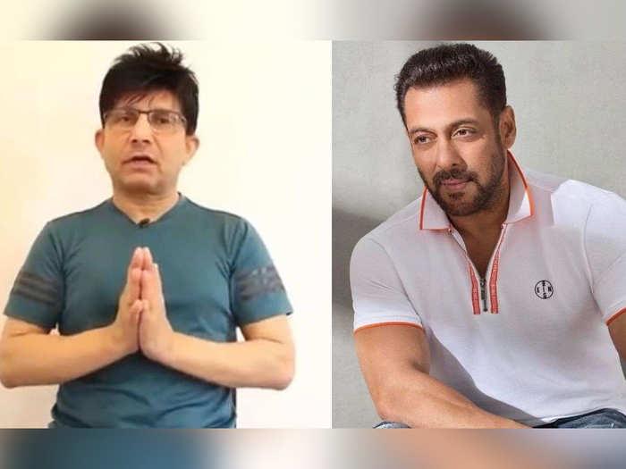 Kamaal R Khan And Salman Khan