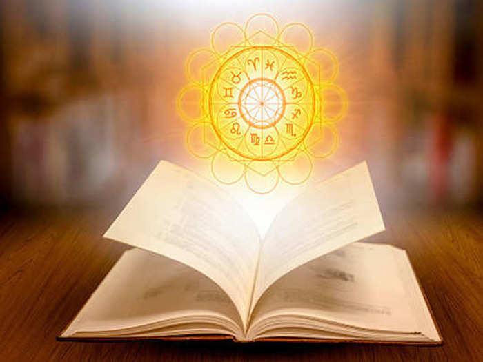 Daily horoscope 24 june 2021 : धनू राशीत चंद्राचा संचार, कोणत्या राशीवर काय परिणाम होईल जाणून घ्या