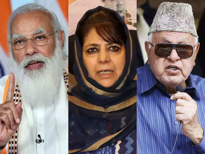 know about leaders and officers to participate in all party meeting of pm modi over jammu kashmir