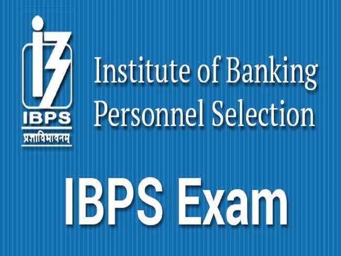 IBPS Jobs:८ हजारहून अधिक भरतीची रिझर्व यादी जाहीर,या लिंकवर तपासा