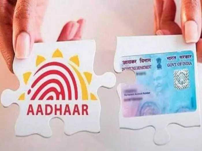 Pan Card Aadhaar Card Link Status