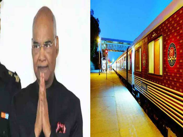 his majestys train journey is happening after 15 years, know interesting facts about it