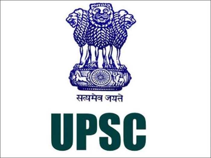 UPSC-exam