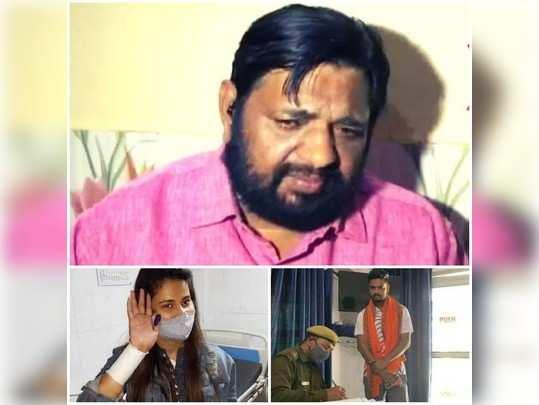 BJP सांसद पर बहू के अपहरण का आरोप, बोले- बेटे और उसकी पत्नी से नहीं है कोई लेना-देना