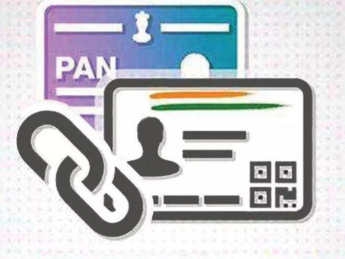 pan-aadhaar linking deadline, 3 ways to link pan with aadhaar