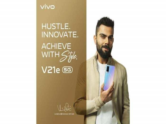 Vivo V21e 5G Launch Price Specifications India