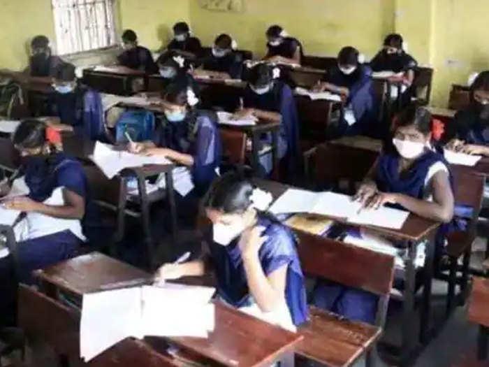 आंध्र में बोर्ड परीक्षा रद्द