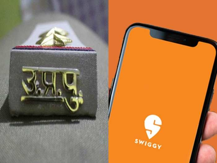 up police reply to swiggy on twitter