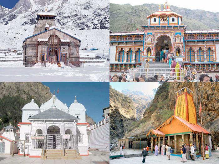 chardham yatra opening date: uttarakhand high court on char dham yatra : चार धाम यात्रा कब शुरू होगी - Navbharat Times